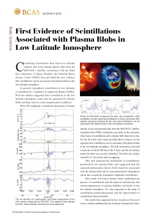 First Evidence of Scintillations Associated with Plasma Blobs in Low Latitude Ionosphere