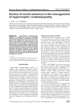 Review of recent advances in the management of hypertrophic cardiomyopathy