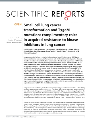 Small cell lung cancer transformation and T790M mutation: complimentary roles in acquired resistance to kinase inhibitors in lung cancer