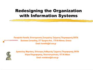Updating the Organization with Information Systems
