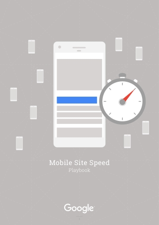 Mobile Site Speed