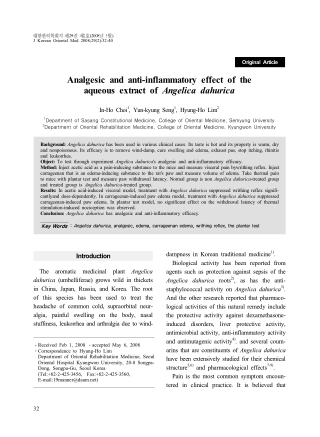 Analgesic and anti-inflammatory effect of the aqueous extract of