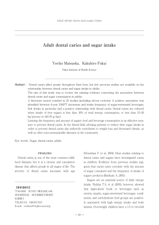 Adult dental caries and sugar intake