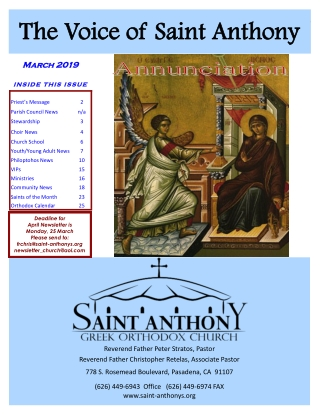 The Voice of Saint Anthony The Voice of Saint Anthony