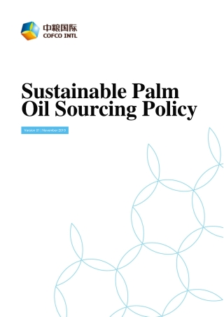 Sustainable Palm Oil Sourcing Policy