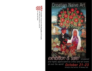 exhibition & sale! exhibition & sale!