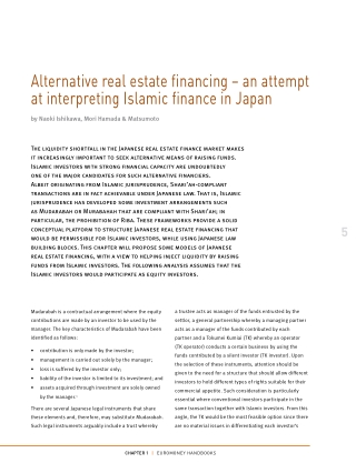 Alternative real estate financing – an attempt at interpreting Islamic finance in Japan