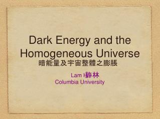 Dim Vitality and the Homogeneous Universe