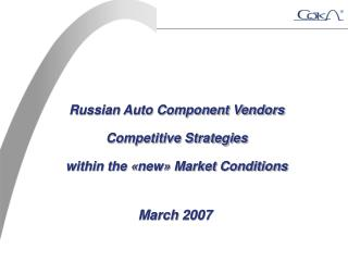 Russian Auto Part Sellers Aggressive Systems inside of the «new» Economic situations