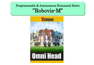 "Programmable and Self-sufficient Humanoid Robot ""Robovie-M"""
