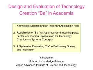 "Configuration and Assessment of Innovation Creation ""Ba"" in The educated community"