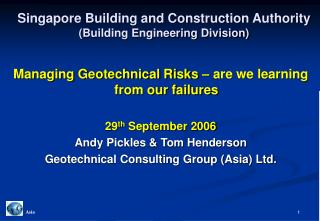 Singapore Building and Development Power (Building Designing Division)