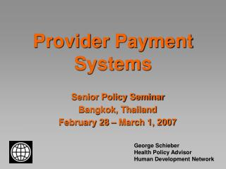 Supplier Payment Systems