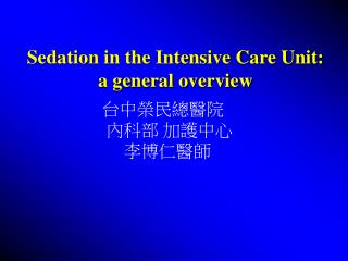 Sedation in the Intensive Care Unit: a general outline